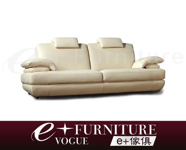 『 e+傢俱 』LS2 卡米爾 Camille 1+2+3沙發組 國外名品 舒適質感 全牛皮 | 半牛皮 | 皮沙發