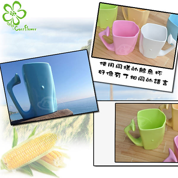 【Cornflower玉米花】海洋派對玉米餐具-大鯨魚杯-5入
