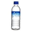 【奇奇文具】悅氏 330cc 礦泉水 (1箱24瓶)