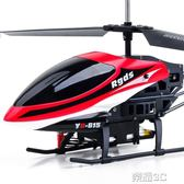 遙控飛機 大型合金戶外遙控飛機直升機耐摔充電遙控直升飛機模型男孩KC JD  榮耀3c