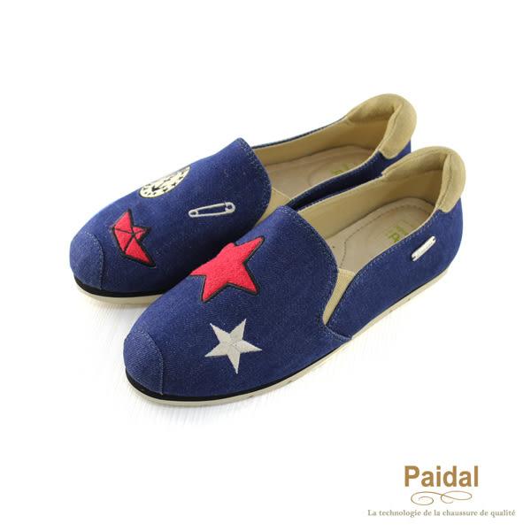 Paidal 深藍丹寧海洋風拓印海錨休閒鞋