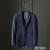 剪標尾貨秋季新品時尚修身百搭西服男式外套休閒西裝便西 港仔會社