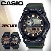 CASIO 卡西歐 手錶專賣店   AEQ-200W-3A 雙顯男錶 樹脂錶帶 琥珀色/琥珀色 防水100米AEQ-200W