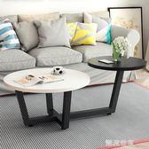 北欧茶几圆形客厅简约现代小户型迷你小桌子客厅创意圆桌简易茶几MBS『潮流世家』