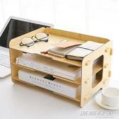 簡約三層桌面置物架 辦公文件雜物收納整理架 多功能收納盒       時尚教主