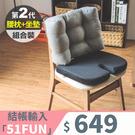 靠枕 腰枕 椅子 第二代加寬服貼加高腰枕 久坐救星 減輕壓力 矯正坐姿