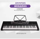 MK-2108 美科多功能電子琴 亮燈跟...