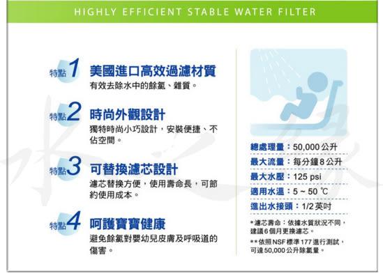 3M 沐浴器替換濾心SFKC01-CN1單入✔避免餘氯對肌膚及頭髮的刺激傷害✔3M 原廠保證✔水之緣✔