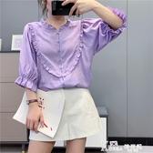 1238木耳花邊純色襯衫夏季新款女裝韓版寬鬆七分袖遮肉上衣女