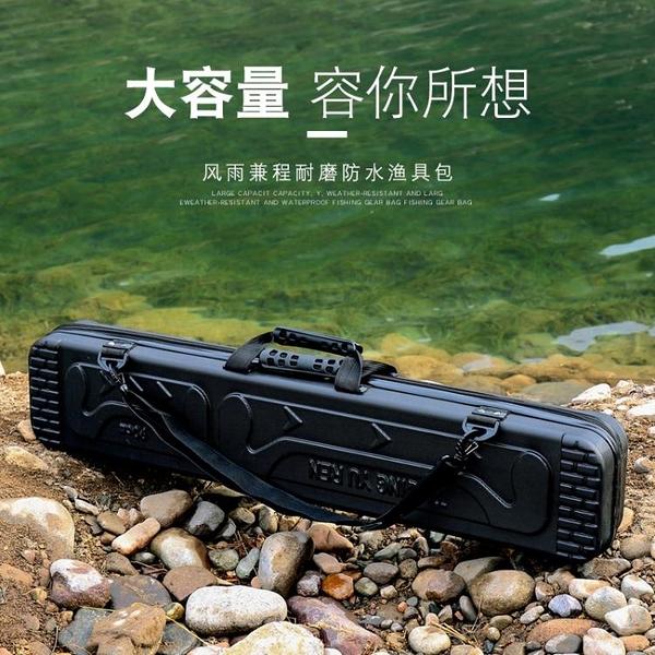 70/80/125/130CM硬殼魚竿包漁具包釣魚包魚桿包海釣竿包 南風小鋪