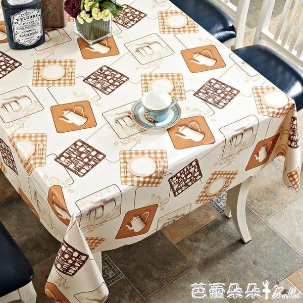可訂製桌巾 桌布防水防燙防油免洗長方形茶幾布餐桌墊防塵小清新桌墊PVC臺布 芭蕾朵朵