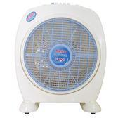 惠騰10吋冷風箱扇(FR-308)