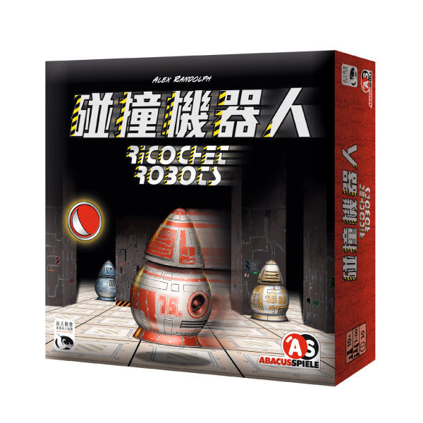 碰撞機器人 中文版 新天鵝堡德國桌上遊戲  (OS小舖)