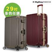 超質感輕鋁框行李箱 29吋 鏡面旅行箱 鋁框箱 萬向飛機輪 711025-29 得意時袋