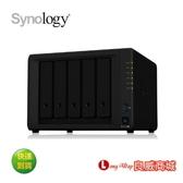 ~加碼送隨身碟~ Synology 群暉 DS1019+ 網路儲存伺服器 (不含硬碟)