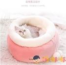 寵物窩貓窩冬季保暖可拆洗墊子半封閉貓咪狗窩【淘嘟嘟】