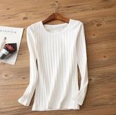 衛生衣 純棉黑色長袖打底衫女2019春秋新款百搭圓領白色t恤修身上衣衛生衣 小天後
