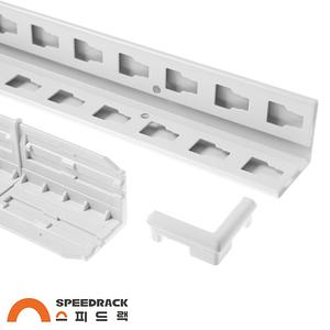 韓國 Speed Rack 角鋼系列 長柱 90cm 白色