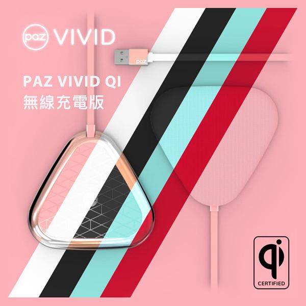 PAZ VIVID Qi無線充電板 快充 充電器 充電盤 Qi認證 布料質感 過充防護 iPhone 11 Pro Max Note10