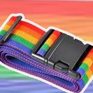 可調式彩虹旅行箱束帶.束箱帶.行李帶