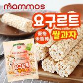 韓國 MAMMOS 優格風味米香棒 70g 米香棒 米香餅 餅乾 優格米香棒 米果 零食 韓國餅乾