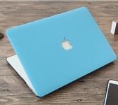 蘋果筆記本電腦保護殼13.3外殼macbookair13寸pro15全包個性mac保護套【快速出貨八折下殺】