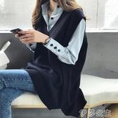 背心兩件套 襯衫毛衣兩件套女韓版寬鬆V領中長款背心外穿針織馬甲學院風襯衣