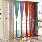 直線簾 裝飾 單色 玄關 背景裝修裝飾 空間分隔 窗簾 門簾