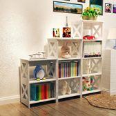 兒童書架落地簡易置物架創意小學生組合書櫃多層收納櫃子簡約現代  IGO