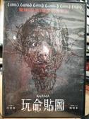 挖寶二手片-P02-114-正版DVD-華語【玩命貼圖】陳曉東 任容萱 周孝安(直購價)