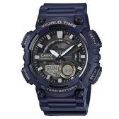 【CASIO】10年電力輪轉立體時刻造型雙顯錶-藍(AEQ-110W-2A)