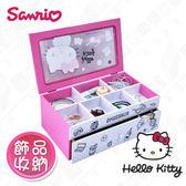 【Hello Kitty】三麗鷗凱蒂貓桌上橫式多格 飾品收納盒 (正版授權)