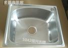 SUS304不銹鋼廚房洗碗盆 加厚大單槽洗菜盆 米蘭潮鞋館YYJ