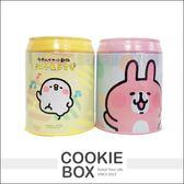 卡娜赫拉 小動物綜合口味禮盒 爆米花 餅乾 巧克力 焦糖牛奶 存錢筒(2罐入) 兔子 P助 *餅乾盒子*