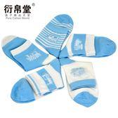 兒童襪子春夏薄款五雙裝男童襪純色棉襪薄款3-7-9-12歲男童襪 聖誕節禮物熱銷款