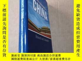 二手書博民逛書店Corporate罕見Governance in China: Research and Evaluation 中