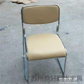 職員椅電腦椅弓形椅辦公椅麻將椅網布椅會議椅椅電腦職員igo 可可鞋櫃