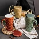 歐式復古陶瓷杯子馬克杯帶蓋帶勺個性辦公室大容量喝水杯咖啡杯女 LJ7293【極致男人】