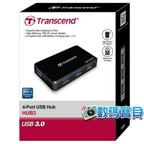 創見 Transcend HUB3 USB 3.0 快速充電極速集線器 (TS-HUB3K,內含變壓器,擁有4個快充USB 3.0埠) 免運費