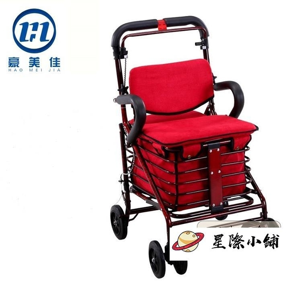 購物車 老年代步車購物車老人手推車折疊可推可坐助步帶座椅四輪買菜拉車-星際小舖