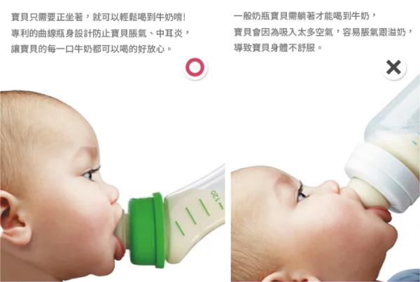 日本 Dr. Betta 防脹氣奶瓶(PPSU) Jewel S2M 240ml【總代理公司貨】