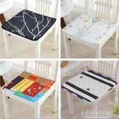 涼墊坐墊椅墊墊子座墊宿舍便攜式餐椅墊冰涼女士沙發固定布藝通用-Ifashion