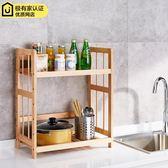 置物架 歐式衛生間浴巾架/毛巾架仿古吸盤免打孔落地雙2層洗浴架子置物架