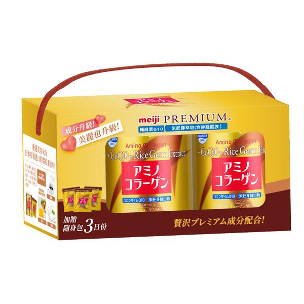 明治膠原蛋白粉璀燦金罐56日贈3入隨身包 【康是美】
