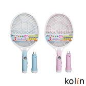 Kolin歌林分離充電式電蚊拍(粉紅/藍顏色隨機)
