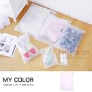 分類袋 密封袋 夾鍊袋 EVA A款 透明 防水 加厚 防塵袋 收納袋 磨砂夾鏈分裝袋【J010】MY COLOR