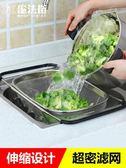 可伸縮瀝水架不鏽鋼瀝水籃水槽慮水洗菜碗碟架廚房置物架 快速出貨