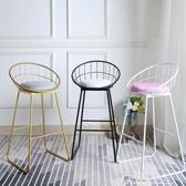 吧台椅-鐵藝北歐靠背吧台椅子金色服裝店拍照高腳家用現代簡約網紅高凳子 YYS 花間公主