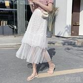 蕾絲半身裙女2021春夏新款韓版網紗蛋糕裙中長款包臀魚尾裙百褶裙 快速出貨