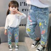 女童牛仔褲2018春秋裝洋氣褲子1一3歲女寶寶破洞彈力褲兒童長褲潮   初見居家